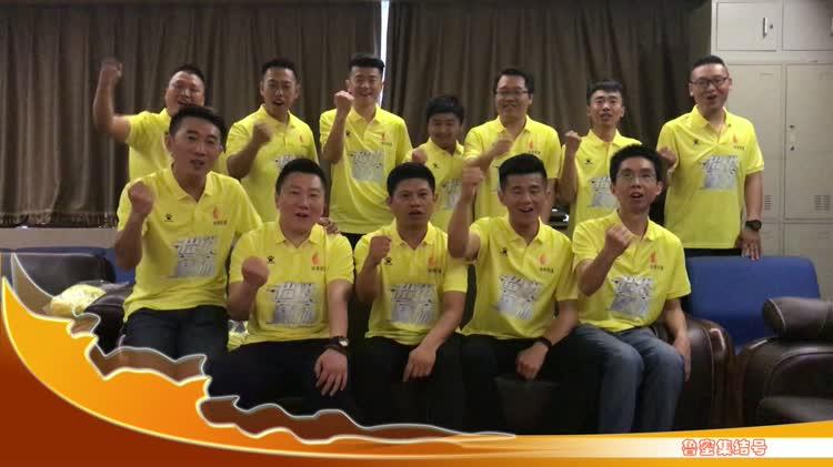 花絮:山东广辰足球俱乐部做客演播室助威鲁能