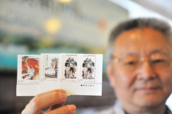 《当代美术作品选(二)》邮票发行 三枚邮票三种印制工艺