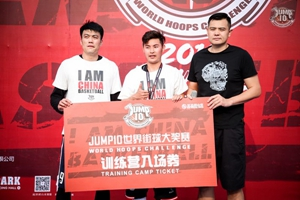 JUMP10世界街球大奖赛济南站比赛举行