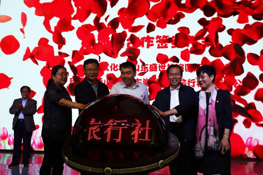 临淄第六届皇城玫瑰节开幕 满园花开共赴美丽之约