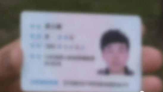 济宁小伙莫名成四家公司高管 丢失的身份证或被他人冒用