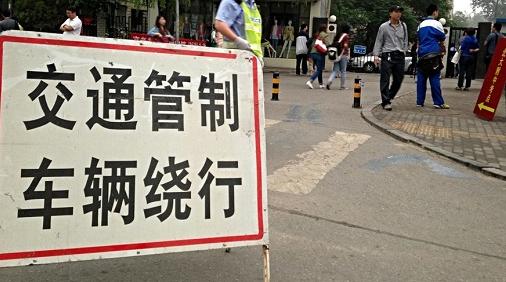 5月19日起聊城文化中路这两个路口将相继实行交通管制
