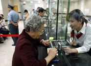 """潍坊滨海积极运用信息化手段实现社保服务""""零距离"""""""
