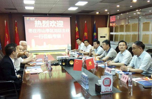 """山亭区参加枣庄市""""珠三角""""地区招商周 对接十多家企业"""
