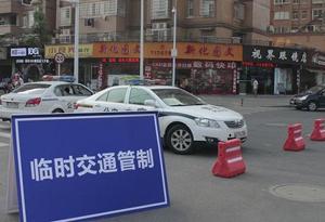 注意!聊城城区多条主干道维修 20日起实施临时交通管制