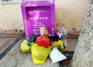 潍坊:爱心衣物堆满地  公益组织回应:争取提高回收效率