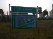 临沂现有地震应急避难场所80余处 总面积达600万平方米