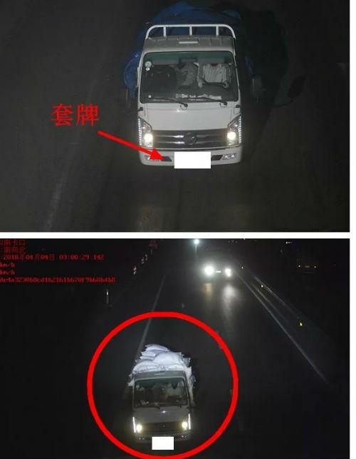日照五莲警方成功破获系列盗窃货车货物案 涉案20余万元