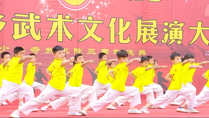 40秒|武松之乡武术文化展演大会在聊城阳谷举办