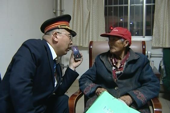 暖心!安徽老人走失滕州  火车站人员帮其找到家人