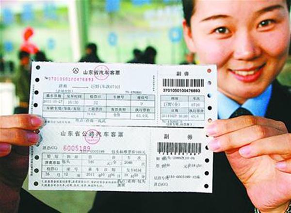 济南端午汽车票16日起预售 沿海线路享优惠