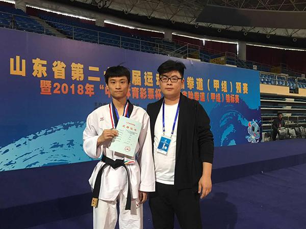二十四届省运会柔道预赛临沂再添一金 4名选手进入决赛