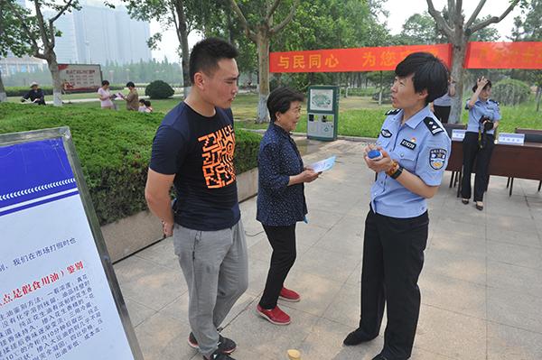 2017年临沂破获经济类犯罪破案523起 涉案价值77.24亿余元