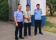 男子醉驾迟迟不接受处理 列为网上逃犯被警方抓获