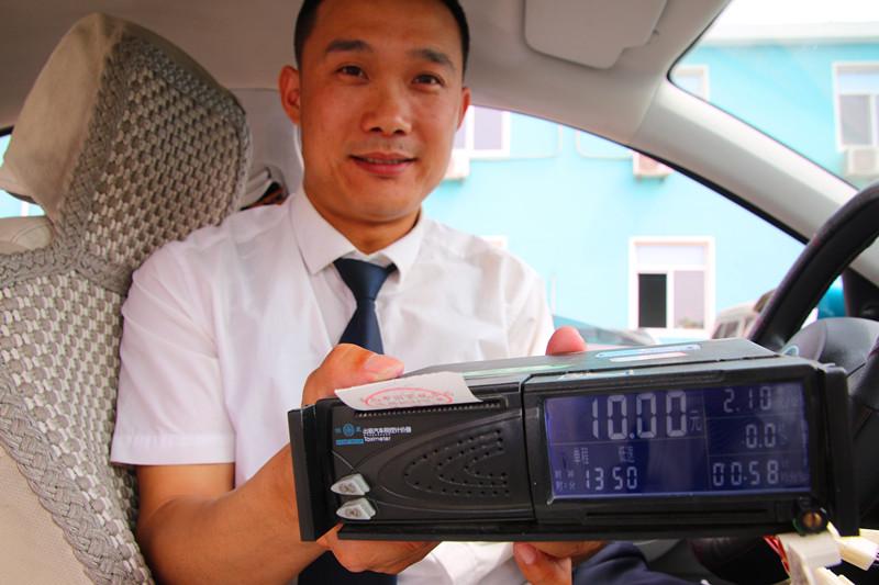 青岛出租车每公里价格上调0.1元 9000余辆车完成调整