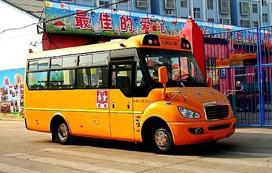 莱山区通知幼儿园校车停运 部分家长表示困惑