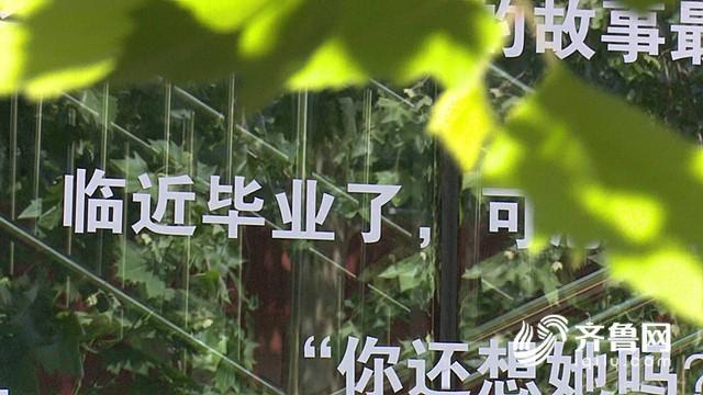 弹幕2_副本.jpg