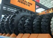 第三届东营·橡胶轮胎暨汽车配件产业高端人才洽谈会举行
