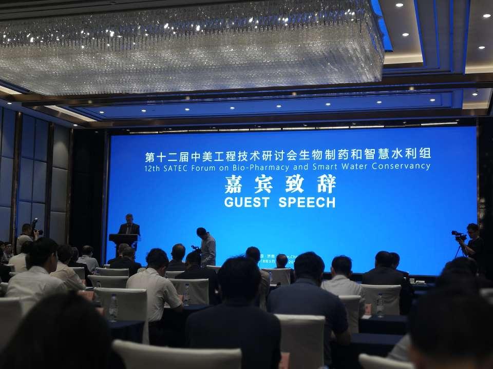 第十二届中工会生物制药和智慧水利组专题研讨会在济南举行