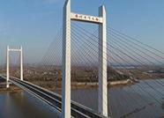 重磅!齐河黄河大桥正式通车 15分钟到达济南西站