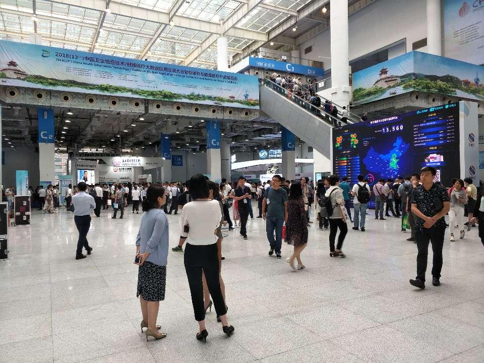 智慧医疗新产品亮相中国健康医疗大数据应用交流大会