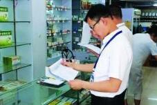 山东公示68家省直医保拟新增协议管理零售药店(附名单)