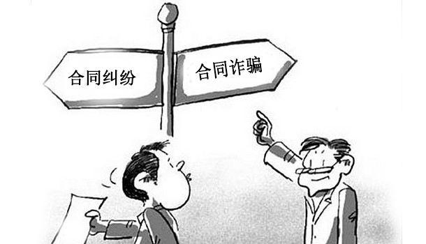 阳谷法院妥处一起金融借款合同纠纷案 帮企业化解经营危机