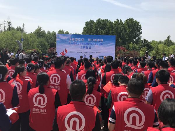 上海合作组织青岛峰会党员志愿者今天(5月18日)上岗
