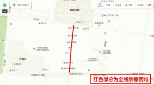 注意!今日起日照润德路(淄博路—荣成路)全面禁停