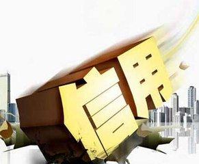 潍坊市建筑业企业信用评价管理有了新办法