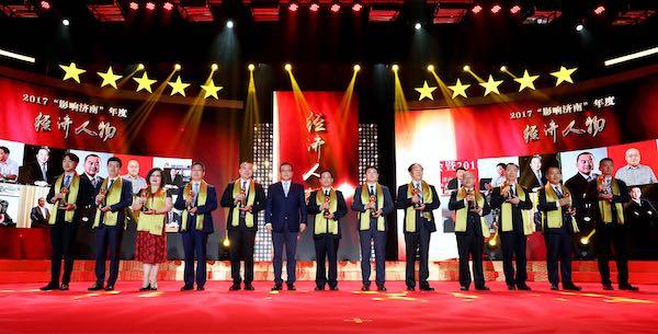 """2017""""影响济南""""年度经济人物评选揭晓 62名企业家上榜"""