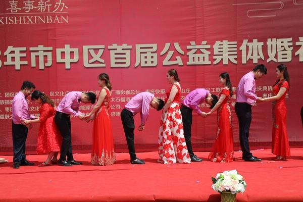 枣庄市中区举办首届集体婚礼 10对新人喜结连理