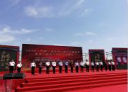 昌邑市第三届乡村旅游节暨第三届龙乡文化节盛大开幕