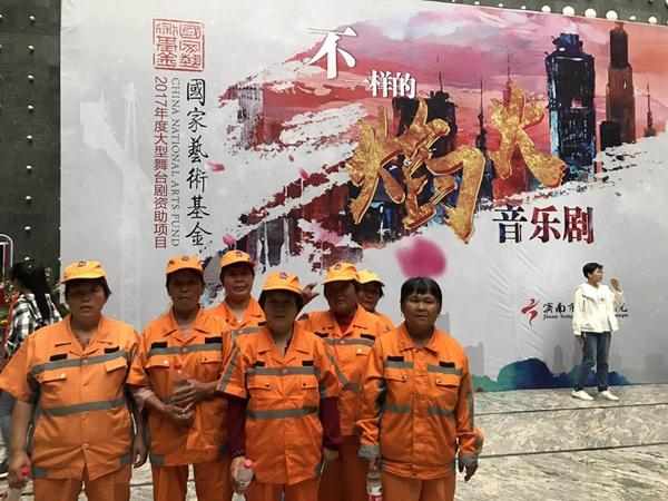 济南:城中村化身音乐剧 《不一样的焰火》唱出外来务工人心声