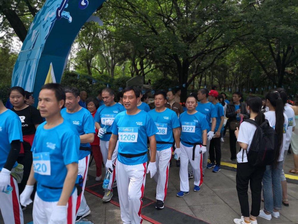 2018年济南市全民健身月活动开幕 3000人一起健步走