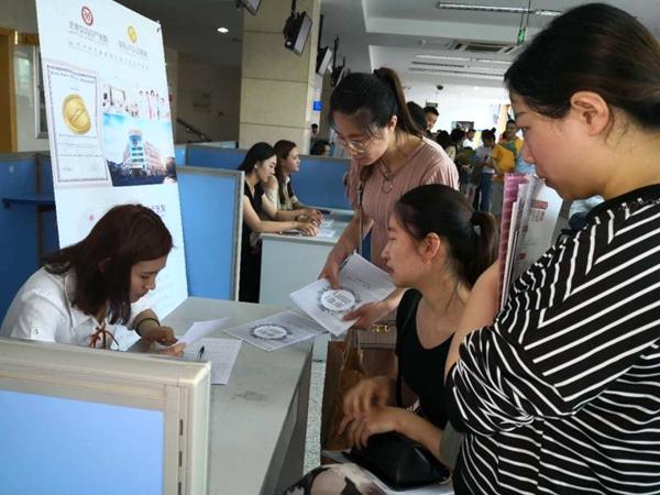 济南:2018医药类高校招聘会举行 600余人达成就业意向