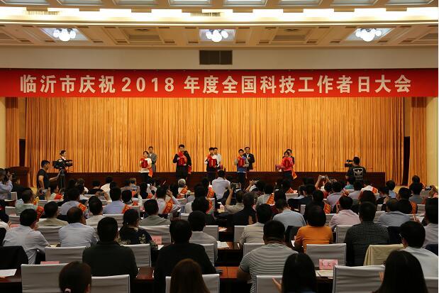 科技小达人来袭!临沂市青少年科技创新市长奖揭晓
