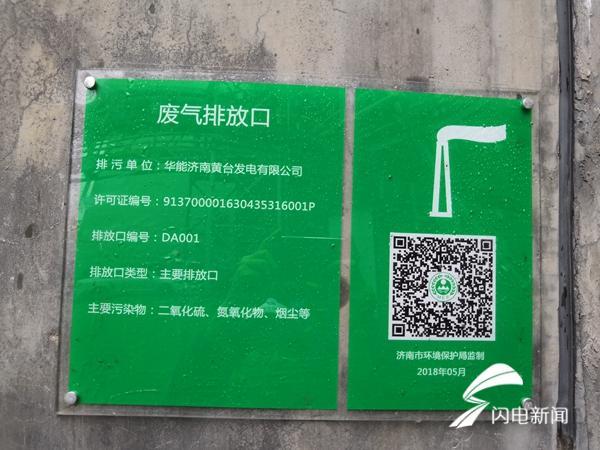 电路工作禁止标识牌