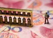 滨州最低工资标准公布 月最低工资标准1550元