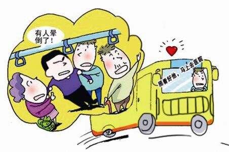 淄博:男子公交车上突发病 警民医联手急救