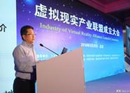 潍坊3家企业上榜2018年度山东省商标品牌示范单位