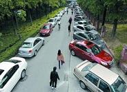 潍坊城区停车收费新标准来了,征求您的意见!