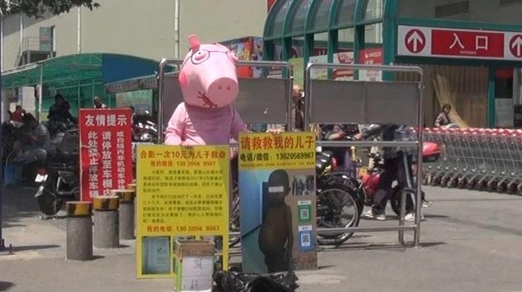 """""""合影一次10元"""" 这个父亲济南街头扮""""小猪佩奇""""给儿子筹钱治病"""