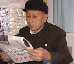 记老党员殷树山:入了党就要为人民服务一辈子
