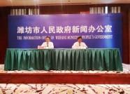 潍坊2018年夏季高考报名人数达65480人 考试科目全部使用全国卷