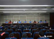 """国家发改委对潍坊市""""双公示""""工作开展第三方评估"""