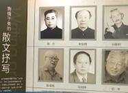 山东文学馆在济南开馆 首个文学名家工作室正式揭牌
