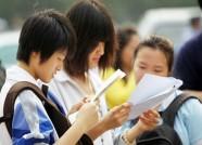 高考志愿该怎么填?潍坊69位高考志愿填报指导师免费为您支招