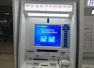 潍坊高新区可以自助申领身份证,照片拍到满意为止!