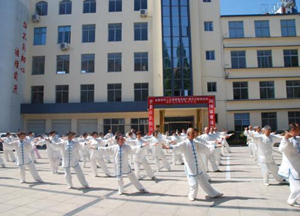 海阳举办全国老年人太极拳健身推广展演